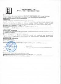 Декларация соответствия La Castellamonte