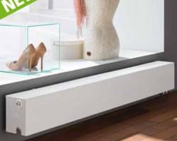 Новый типоразмер : высота 200 мм. в ассортименте стальных радиаторов Керми.