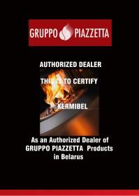 Piazetti сертификат