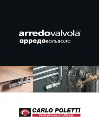 Проспект дизайн арматуры Carlo Poletti