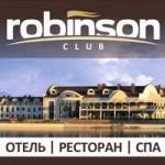 «Робинсон клуб»