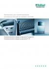 Материалы для проектирования напольных газовых котлов Vaillant