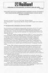 Распределение давления в системах отопления Vaillant
