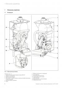 Руководство по монтажу и техническому обслуживанию Vaillant ecoTEC VU OE 656
